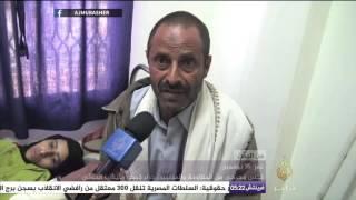 قتلى وجرحى من المقاومة و المدنيين جراء قصف مليشيا الحوثي