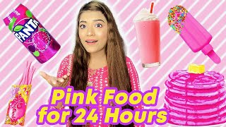 I Only Ate PINK FOOD For 24 Hours Challenge Ft. Samreen Ali | Mahjabeen Ali