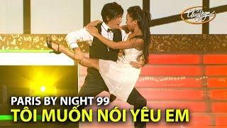 Nguyễn Hưng -Tôi Muốn Nói Yêu Em (Mai Anh Việt) PBN 99