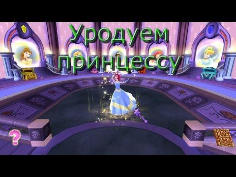 Принцессы Диснея Куклы Барби Игры видео мультик с игрушками для девочек