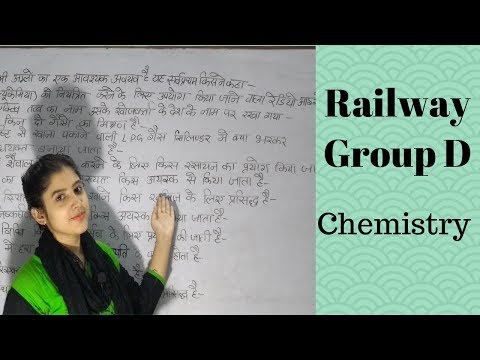 Railway Group D Chemistry Questions