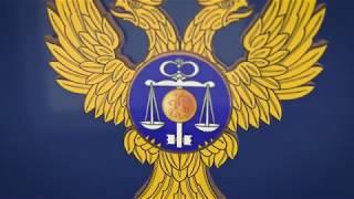 25 лет Казначейству России