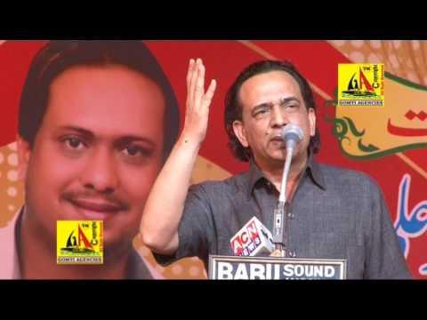 Iqbal Ashar Latest Amroha Mushairah-2017