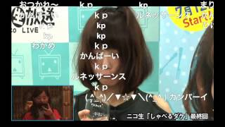 Blu-ray&DVD-BOX 12月6日発売!】 「たべるダケ」特典映像「後藤まりこ...