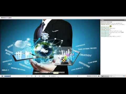 3- GSM Network ( Mobile Communication) | E. Mohamed Salama | Anwar resala 10th
