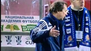 Финал кубка первого канала 2008