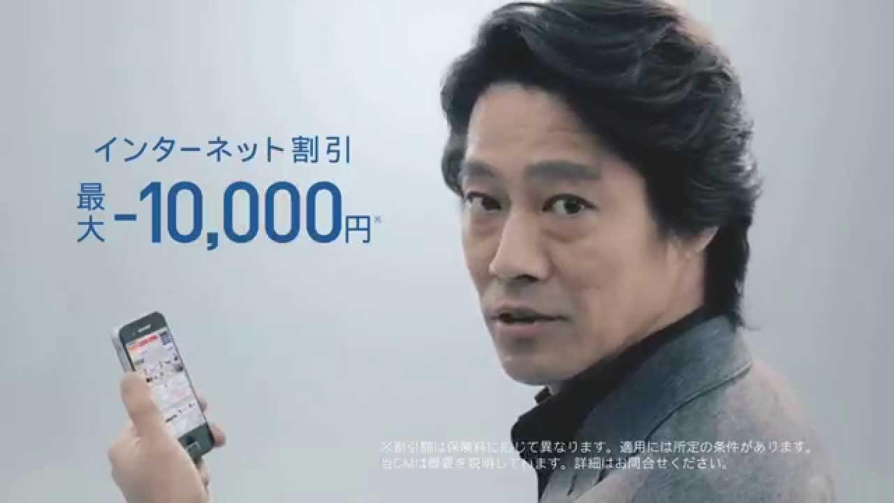 お父さん アクサ ダイレクト cm アクサの岡田将生出演新CMのCMソングの曲名や歌手は?
