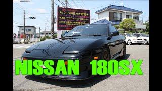 1993 Nissan 180sx Type II (Rps13) Test Drive Video