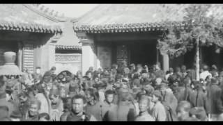 China In The 1920's