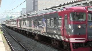 2012年8月31日撮影。小諸市などが舞台となったアニメ「あの夏で待っている」のキャラクター達がラッピングされた115系電車です。...