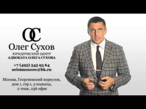 Онлайн консультация юриста бесплатно по телефону