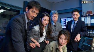 建設会社社長の東金太吉(山田明郷)が西新宿の路上で銃殺される。唯一...