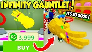 I GOT THE INFINITY GAUNTLET IN ROBBERY SIMULATOR!! *UNSTOPPABLE* (Roblox)