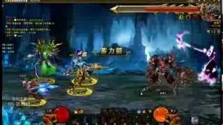 Legend Online Peri Hades