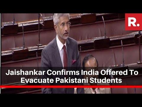Jaishankar Confirms India