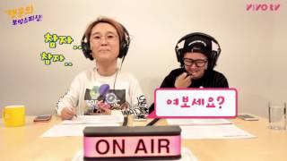 [행운의 보이스피싱] 극한직업 김미영팀장 체험기!