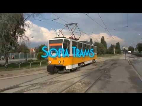 Travel Trains Trams Bulgaria - Sofia