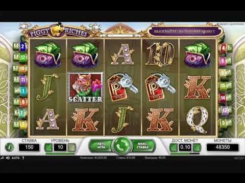 Игровой автомат магические грибы