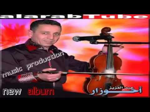 MP3 GHARB MUSIC TÉLÉCHARGER HAYT