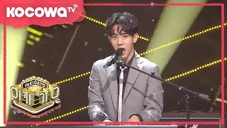 [Inkigayo] Ep.922_The Rose