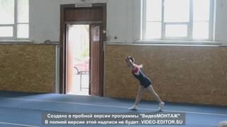 Тимур! спортивная гимнастика! Астрахань! 3 взрослый