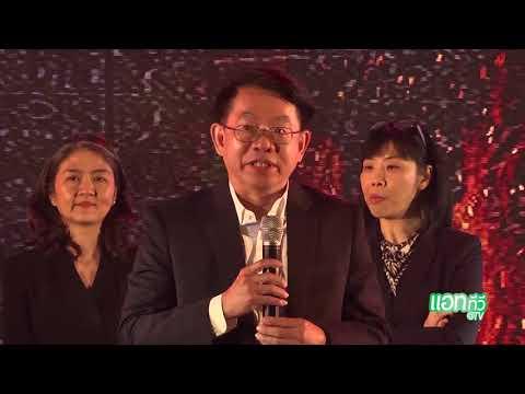 CEO Thailand 260860