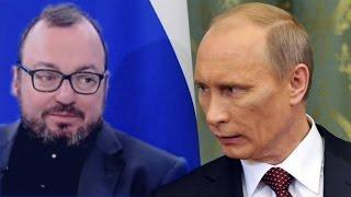 Станислав Белковский - Рептилоид в костюме Путина