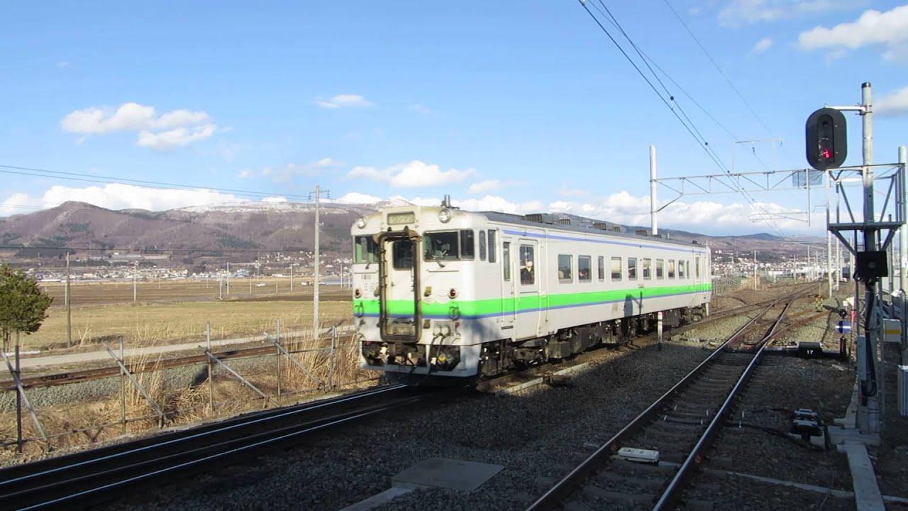東北北海道新幹線統合スレ1 YouTube動画>4本 ->画像>51枚