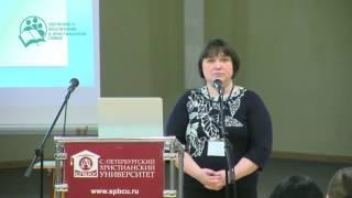 Обучающий семинар - Оксана Агеева - Ужасы семейного обучения (март 2017)