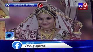 Top 9 Gujarat News Of The Day : 17-01-2020 | Tv9GujaratiNews