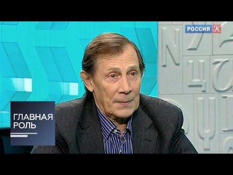 Главная роль. Василий Бочкарев. Эфир от 22.11.2012