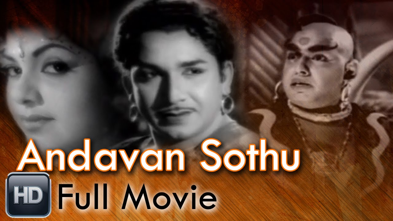 Download Andavan Sothu Tamil Full Movie : Jaishankar, Sivakumar, Rajkokila