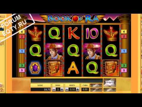 Игровые автоматы играть бесплатно онлайн черти