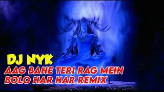 Bolo Har Har Remix | DJ Nyk | Best Shivaay Remix | Baas Boosted HQ | Melodious Dip