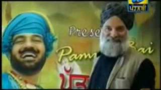 Pammi Bai - Pagg Patiala --NEW PUNJABI-- {GREAT SONG + VID}.flv