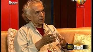 Pathikada Sirasa TV 27th November 2015