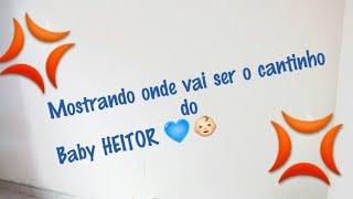 TOUR pelo cantinho do Baby Heitor 👶💙💢