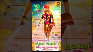 maveeran veerappan whatsapp status tamil|veera vanniyar whatsapp status |thavasi song