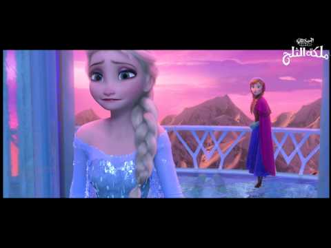 Frozen - For The First Time in Forever (Reprise) (Arabic Version)
