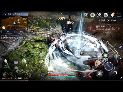 Black Desert Mobile [ Valkyrie ] Dungeon(Veg) Auto Play