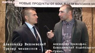 Почему подопечные Александра Вишневского становятся чемпионами