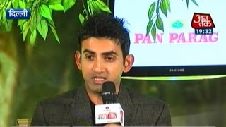 Agenda Aaj Tak: Who will take WC-2015 in cricket? (PT-1)