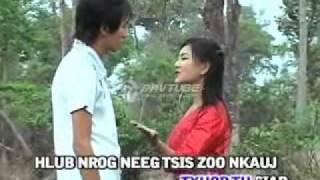 Hnub Lauj Neeg Tsis Zoo Nkauj