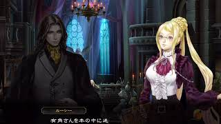 First 2 Hours of Castlevania: Grimoire of Souls Beta Gameplay