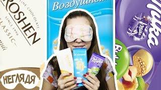 """""""НЕГЛЯДЯ"""" Что вкуснее: Milka Bubbles, ROSHEN или Воздушный"""