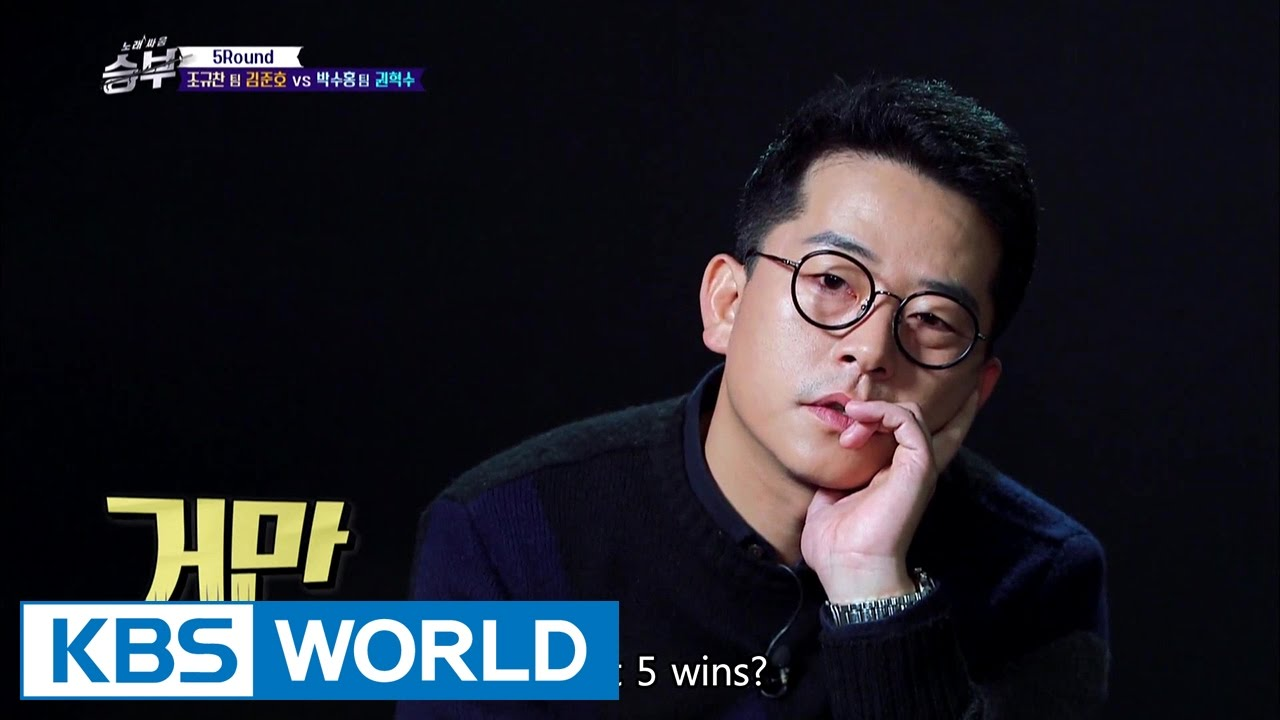 Two days One night Junho's singing skills? [Singing Battle / 2016.12.07]
