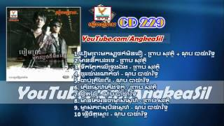 RHM CD vol 229 Full Nonstop Preab Sovath Nob Bayarith Nonstop
