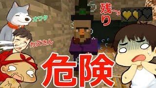 【カズぽこくら】カズクラやらかす…旅先で逝って離れ離れに!?Part48 thumbnail