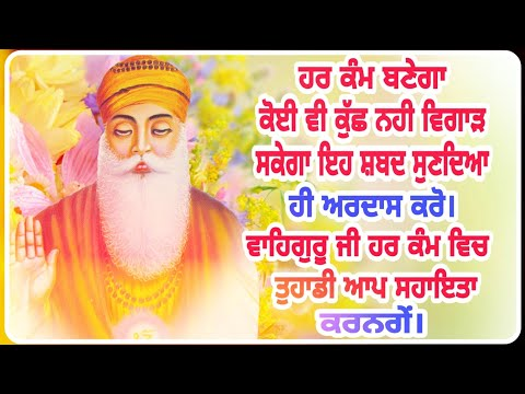 Sohila Sahib from YouTube · Duration:  6 minutes 45 seconds