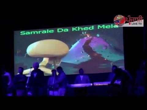 RANJIT BAWA LIVE  at Samrala Kabaddi Cup (21feb16) By PunjabiLiveTV.com